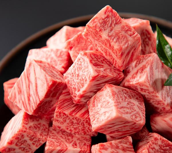 A5 Wagyu Dice Steak